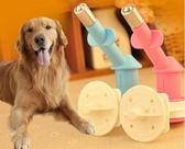 寵物飲水機 狗狗飲水器寵物喝水器掛式 狗水壺泰迪貓咪飲水機小狗喂水器用品 小艾時尚igo