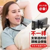 懶人手機支架床頭床上用掛脖頸掛式平板夾子看電視直播多功能神器