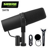 SHURE SM7B人聲麥克風-錄音室豪華套裝組/防噴罩/麥克風夾/5米訊號線