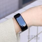 智慧手環運動測手錶蘋果vivo防水oppo趣步電子多功能計步器時間男女中老 HM衣櫥秘密