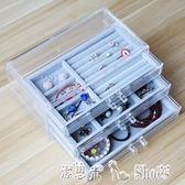 亞加麗加 戒指飾品首飾盒 化妝品收納盒公主耳釘項鍊帶絨布收納盒 「潔思米」