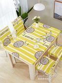 桌巾/餐墊 餐桌布布藝歐式棉麻小清新桌布長方形茶幾布台布餐桌椅子套罩定制 果果輕時尚