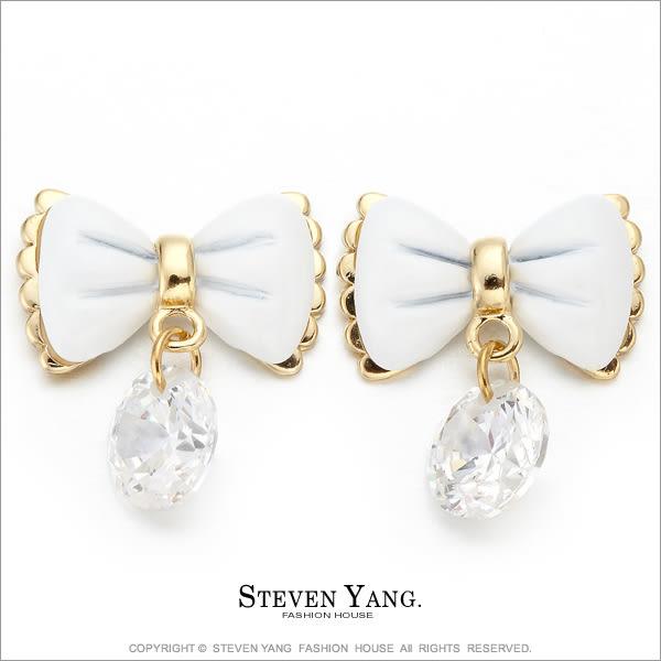 耳環 正白K飾「素雅蝴蝶結」耳針式 鋯石 三款任選 一對價格 好禮推薦