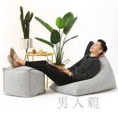 懶人沙發 創意民族風單人沙發客廳陽臺懶人豆袋小戶型榻榻米可拆洗 FR4990『男人範』