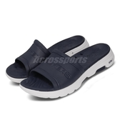 Skechers 拖鞋 Go Walk 5-Surfs Out 藍 白 男鞋 涼拖鞋 【PUMP306】 243005NVY