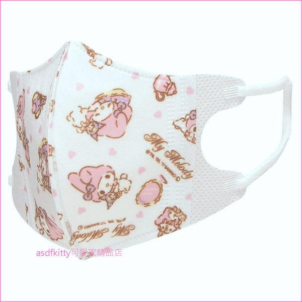 asdfkitty可愛家☆美樂蒂立體幼童口罩-1到3歲適用-特殊耳繩設計.耳朵不易痛毆-日本正版商品