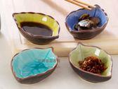 約翰家庭百貨》【AG400】樹葉陶瓷小碟子 多用調味碟 冰裂釉調料醬醋餐具 隨機出貨