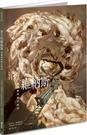 消失的維納斯:奧塞美術館狂想曲【城邦讀書花園】