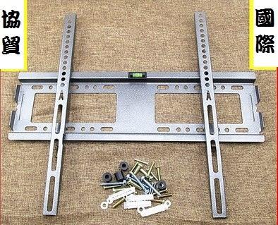 [協貿國際 ] 32-55寸大尺寸通用液晶掛架電視架加固加厚