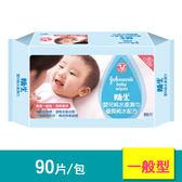 嬌生 嬰兒純水柔溼巾一般型90片