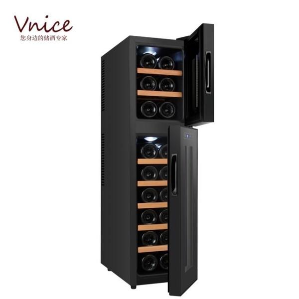 VNICE VN-18E紅酒櫃恒溫酒櫃子小型家用雙溫電子儲酒茶葉冷藏櫃【美鞋公社】