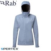 【RAB 英國 女 Downpour防水外套《乳薊紫》】QWF63/防風外套/防水/連帽外套
