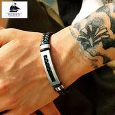 手鏈男 皮手鏈男士潮手環學生日韓版個性鈦鋼歐美編織復古情侶手飾品禮物 米蘭街頭