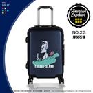 《熊熊先生》美國探險家 20吋行李箱 摩...