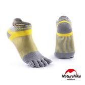 Naturehike 暖笙coolmax快乾排汗運動機能五指襪 淺灰M