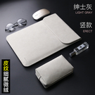 IPAD Mini5 Air3平板保護套皮套 蘋果IPad Pro10.5吋11吋12.9吋內膽包保護套 IPad10.2吋9.7吋平板保護殼