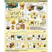 盒裝8款【日本正版】拉拉熊 蜂蜜花園 盒玩 擺飾 懶懶熊 Rilakkuma Re-Ment - 171760