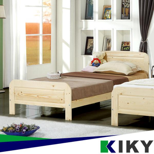 床架/單人加大3.5尺-【艾麗卡】清新北歐風格(免組裝)~台灣自有品牌-KIKY~Europe