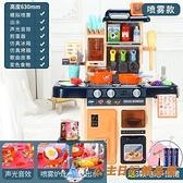廚房玩具套裝仿真廚具做飯煮飯大號三四周3歲兒童女孩過家家【公主日記】