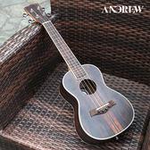 安德魯尤克里里女初學者學生成人單板烏克麗麗入門23寸小吉他26寸