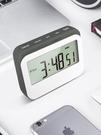 倒計時器提醒器學生用高考時間管理器考研廚房做題定時器鬧鐘靜音  降價兩天