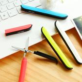 ✭慢思行✭【L110-1】配色筆杆式便攜剪刀 安全 炫彩 保護套 文具 學生 辦公 工具 縫紉 手作