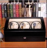 客製賣場 手錶收納盒自動搖錶器機械錶架德國品質上弦轉錶器開合上練晃錶器 ATF 聖誕鉅惠
