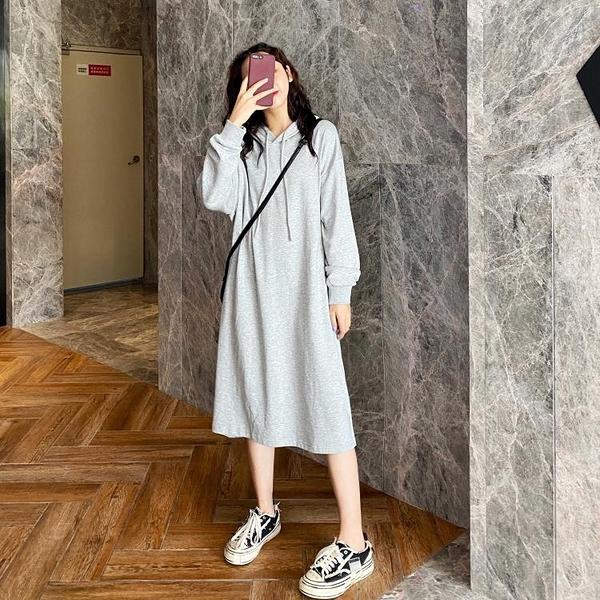 衛衣裙秋冬連帽長款過膝衛衣裙女顯瘦韓版復古小眾長裙很仙的連身裙 JUST M