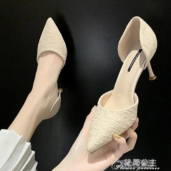 尖頭高跟鞋單鞋女韓版年春款法式少女高跟鞋細跟百搭貓跟尖頭工作鞋 快速出貨 快速出貨