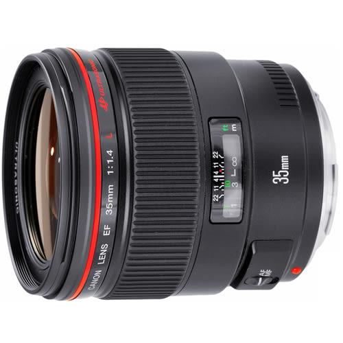 送UV保護鏡+吹球清潔組 Canon EF 35mm F1.4L USM 廣角定焦鏡頭 彩虹公司貨