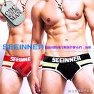 SEEINNER精梳棉時尚幾何拼色貝殼襠男三角褲 激凸性感 型男狂潮 BF0084