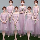 伴娘禮服女2018新款韓版姐妹團伴娘服長款灰色顯瘦一字肩洋裝短 圖拉斯3C百貨
