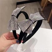 髮箍韓國水鉆蝴蝶結發箍寬頭箍發卡女網紅2021年新款發夾2021發帶頭飾 迷你屋 新品