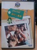 挖寶二手片-Y73-111-正版VCD/電影【頑皮小駱駝】-最佳動物拍檔系列