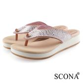 SCONA 蘇格南 真皮 舒適簡約夾腳涼拖鞋 粉色 31075-2