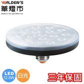 燈飾燈具【華燈市】快可換 LED 12.5W 智慧調光飛碟燈泡/白光 LED-00734 室內照明商業照明辦公照明