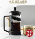 法壓壺咖啡壺沖泡咖啡粉過濾器濾網家用打泡器沖茶器手沖咖啡濾杯  【全館免運】