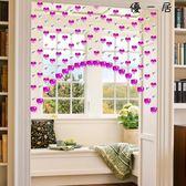珠簾水晶簾子廚房客廳隔斷簾弧形過道門簾