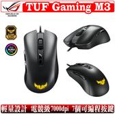 [地瓜球@] 華碩 ASUS ROG TUF Gaming M3 滑鼠 電競
