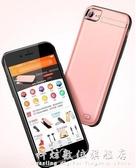 蘋果6S/7P背夾充電寶8超薄大容量Iphone7電池6Plus專用手機殼器X便攜Sp背夾式 科炫數位