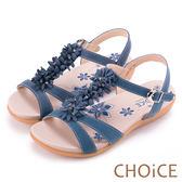 CHOiCE 親膚涼夏 嚴選牛皮盛開花朵厚底涼鞋-藍色