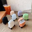 【贈耳塞+防丟掛鉤】AirPods行李箱保護套 情侶款 蘋果耳機保護套 耳機收納盒 硅膠耳機套 耳機掛飾