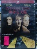 挖寶二手片-H49-022-正版DVD-電影【致命交叉點】-李察吉爾 莎朗史東 洛莉塔黛維琪(直購價)海報是