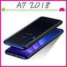三星 2018版 A7 6吋 新款 流光電鍍邊手機套 TPU背蓋 透明保護殼 全包邊手機殼 矽膠保護套 輕薄軟殼