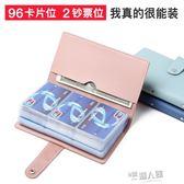 男士女式名片包卡包大容量簡約銀行卡信用卡夾卡皮套卡片包多卡位  9號潮人館