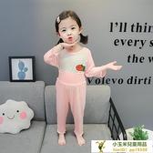 空調服莫代爾兒童睡衣春女孩家居服女童寶寶夏季薄款長袖【小玉米】