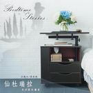 床邊桌/櫃子/置物櫃 仙杜瑞拉多功能床邊桌  dayneeds