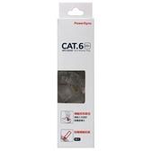 群加CAT.6透明水晶頭(2件)式20入