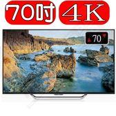 SHARP夏普【4T-C70AM1T】70吋 4K UHD Android TV 聯網電視