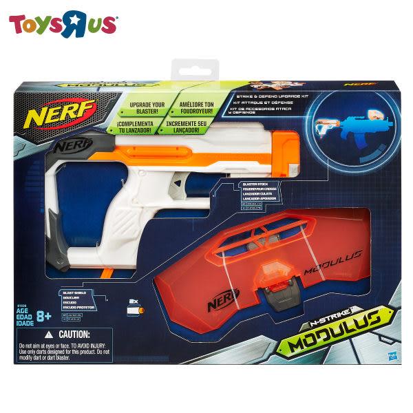 玩具反斗城 NERF 自由模組系列: 攻擊防衛套件